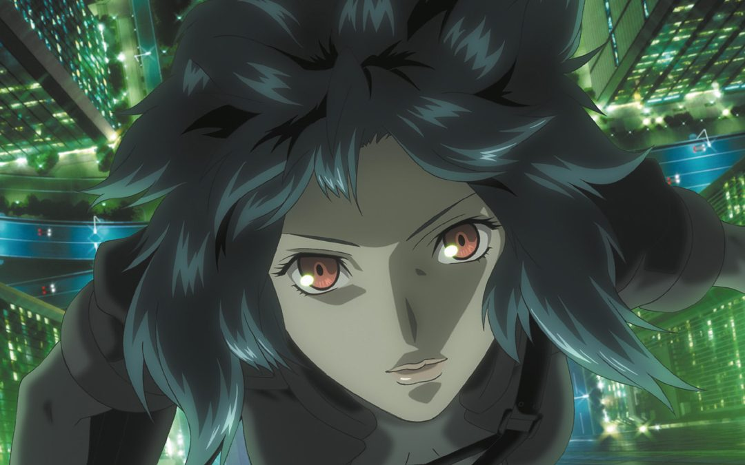 ghost in the shell 1995 blu ray
