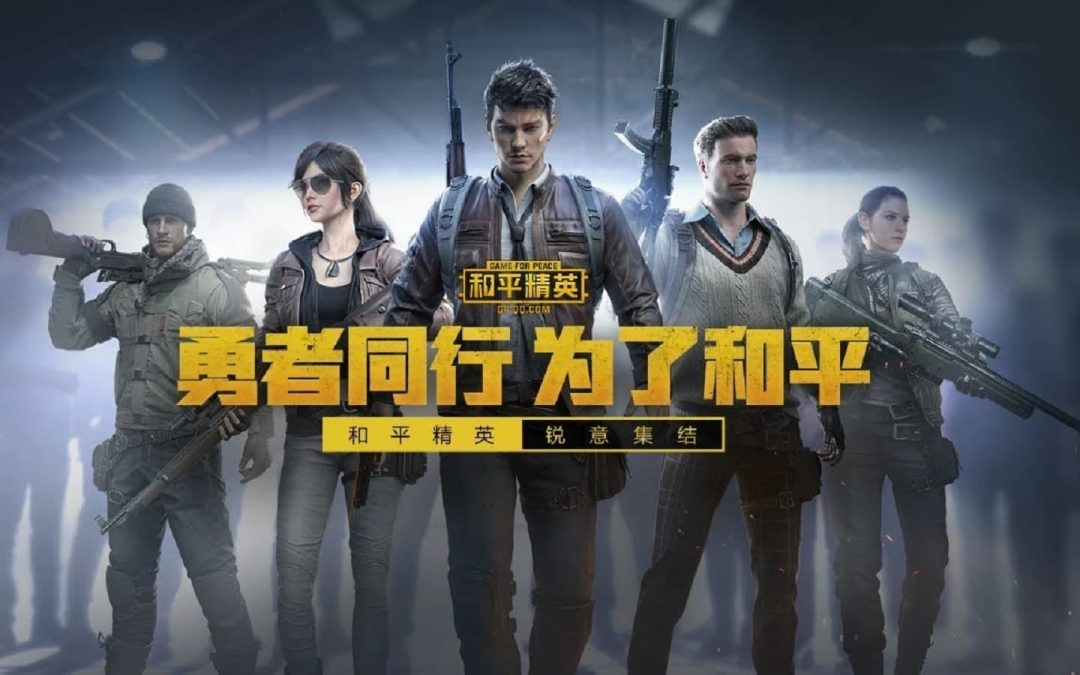 PUBG Mobile replaced in China by wholesome Game Of Peace